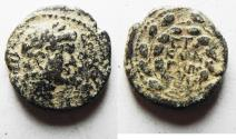Ancient Coins - Judaea. Herodian dynasty. Agrippa II, with Domitian. Circa 50-100 CE. AE 19
