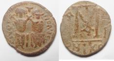 Ancient Coins - ISLAMIC. Umayyad Caliphate. Time of 'Abd al-Malik (AH 65-86 / AD 685-705). Arab-Byzantine series.  AE fals (24mm, 4.31g). Scythopolis (Baysan) mint.