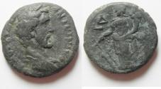 Ancient Coins - EGYPT.ALEXANDRIA , ANTONINUS PIUS BILLON TETRADRACHM