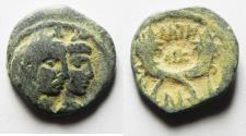 Ancient Coins - NABATAEAN KINGDOM. ARETAS IV & SHAQUILAT AE 18