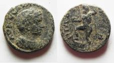 Ancient Coins - ARABIA. RABBATH-MOBA, RARE COIN. ELAGABALUS AE 21