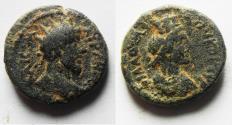 Ancient Coins - RARE: Decapolis. Philadelphia. Marcus Aurelius. AD 161-180. Æ 19