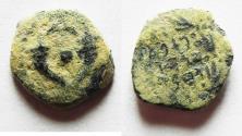 Ancient Coins - ORIGINAL PATINA: JUDAEA. HASMONEAN AE PRUTAH COIN- ARAMIC INSCRIPTION