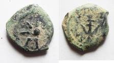 Ancient Coins - Biblical Widow's Mite: Alexander Jannaeus (103-76 BC) AE PRUTAH