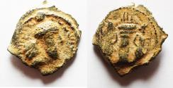 Ancient Coins - NICE QUALITY: SASANIAN AE QUARTER UNIT