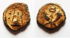 Ancient Coins - Unpublished variety Syria, Seleucis and Pieria. Probably Antioch on the Orontes. AE 9mm, 0.40g. Struck c. second-third centuries AD.
