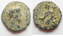 Ancient Coins - ARABIA. PETRA . SEPTEMIUS SEVERUS AE 24