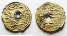 Ancient Coins - ISLAMIC. UMMAYYED . LEAD TOKEN. MAGICAL. 700 A.D