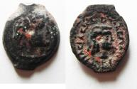 Ancient Coins - CYRENE , PTOLEMY V AE 19 , WITH LIBYA ON REVERSE