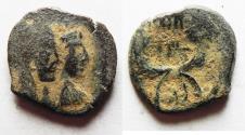Ancient Coins - ORIGINAL DESERT PATINA: NABATAEAN KINGDOM. ARETAS IV & SHAQUILAT AE 17