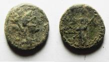 Ancient Coins - AS FOUND. CHOICE. PHOENICIA . TYRE. 1st-2nd Century AD AE 13