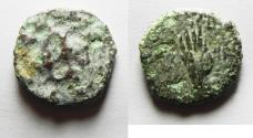 Ancient Coins - NABATAEA. Malichus I. 60-30 BC. Æ ¼ Unit . Petra mint. Dated RY 27 (34/3 BC).