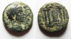Ancient Coins - Arabia. Medaba under Geta (AD 198-217). AE 20mm,