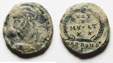 Ancient Coins - AS FOUND. JULIAN II AE 3 . ROME MINT