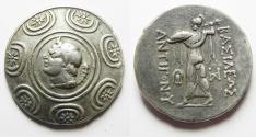 Ancient Coins - GREEK. Macedon. Antigonid kings. Antigonos II Gonatas (277-239 BC). AR tetradrachm. Amphipolis mint. Struck c. 277-271/0 BC.