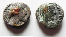 Ancient Coins - NABATAEAN KINGDOM. RABBEL II & GAMILAT SILVER DRACHM. PETRA MINT