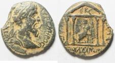 Ancient Coins - Roman Provincial. Decapolis. Gadara under Marcus Aurelius (AD 161-180). AE 26 mm