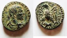 Ancient Coins - VERY RARE VARIANT: CYRRHESTICA, Hierapolis. Macrinus. AD 217-218. AR Tetradrachm