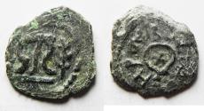 Ancient Coins - Judaea, Herod the Great, 37 - 4 B.C. AE DOUBLE prutah