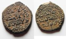 World Coins - ISLAMIC. UMMAYYED AE FALS. DATES. 113 A.H
