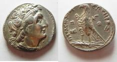 Ancient Coins - Egypt. ptolemaic kings. Ptolemy II Philadelphos (285-246 BC). AR tetradrachm (27mm, 13.98g). Ptolemais (Ake) mint. Struck in regnal year 33 (253/2 BC).