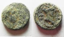 Ancient Coins - DECAPOLIS. GADARA. TITUS AE 16. AS FOUND