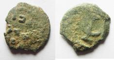 Ancient Coins - HERODIAN AE PRUTAH
