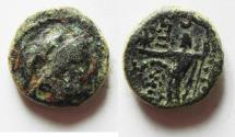 Ancient Coins - SELEUKID KINGDOM AE 16. DEMETRIUS III