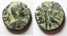 Ancient Coins - DECAPOLIS, Nysa-Scythopolis. Elagabalus. AD 218-222. Æ 27