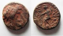 Ancient Coins - as found: NABATAEA. Aretas III. 84-71 BC. Æ 20. Damascus mint.