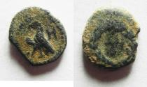 Ancient Coins - AS FOUND. ORIGINAL DESERT PATINA. NABATAEANM KINGDOM. ARETAS IV AE 12