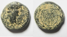 Ancient Coins - Judaea. Herodian dynasty. Herod Agrippa II with Nero (61-68 CE). Caesarea Panias mint. 18mm, 6.96gm.