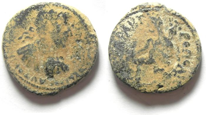 Ancient Coins - ARABIA , PETRA , HADRIAN AE 27 AS FOUND