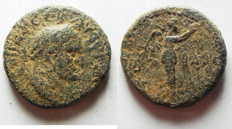 Ancient Coins - JUDAEA. HERODIAN DYNASTY. AGRIPPA II UNDER VESPASIAN. AE 23
