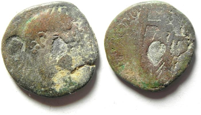 Ancient Coins - ARABIA , RABBATH MOBA , SEPTIMIUS SEVERUS , BARBARIC AE 24 , COUNTERMARKED