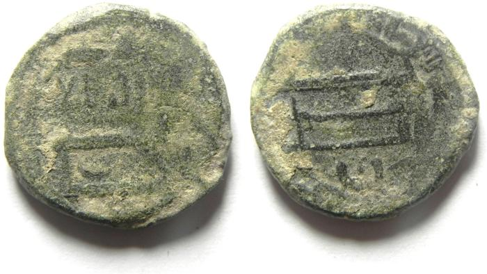 World Coins - ISLAMIC , ABBASID AE FALS AS FOUND