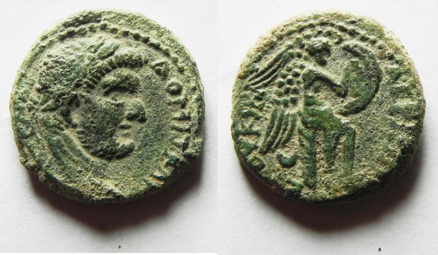 Ancient Coins - JUDAEA, Roman Administration. Agrippa II. Under Domitian. Circa 50-100 CE. Æ 18