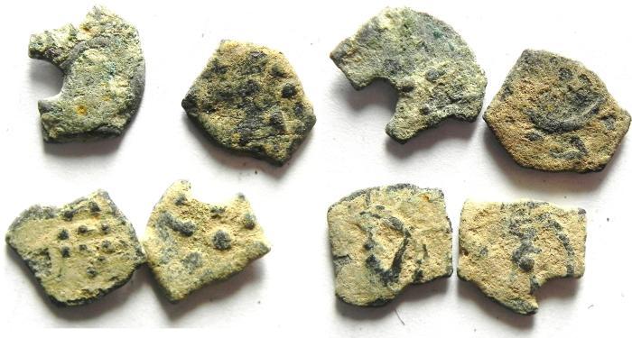 Ancient Coins - JUDAEA. Alexander Jannaeus , 103-76 BC. LOT OF 4  AE LEPTON  / WIDOW'S MITE COINS