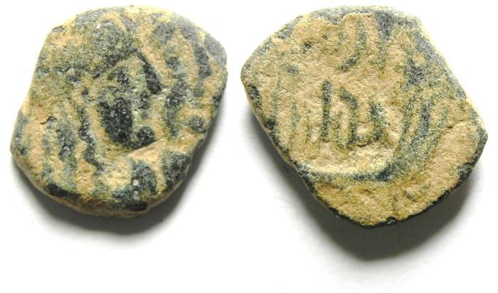 Ancient Coins - NABATAEAN KINGDOM , RABBEL II AE 16 , AS FOUND