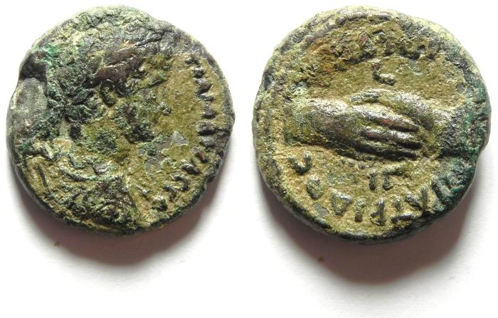 Ancient Coins - EGYPT , ALEXANDRIA AR TETRADRACHM , HANDS CLASPED , AS FOUND ,  NEEDS CLEANING!!