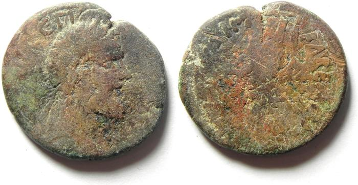 Ancient Coins - ARABIA , RABBATH MOBA , SEPTIMIUS SEVERUS , BARBARIC AE 26