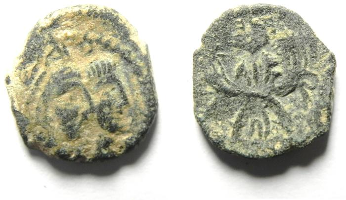 Ancient Coins - NABATAEAN KINGDOM OF PETRA , ARETAS IV & SHAQUELAT , AE 15, VERY NICE
