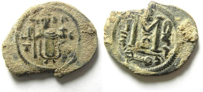World Coins - A VERY BEAUTIFULL ARAB BYZANTINE FILS , DAMASCUS MINT, CHOICE QUALITY AND A VERY NICE NATURAL PATINA!!!
