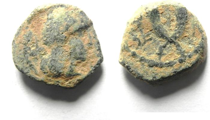 Ancient Coins - NABATAEAN KINGDOM OF PETRA , ARETAS IV AE 14