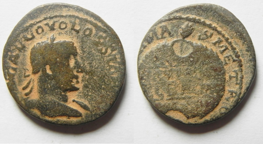 Ancient Coins - Coele Syria. Damascus under Volusian (AD 251-253). AE 23mm, 7.82g