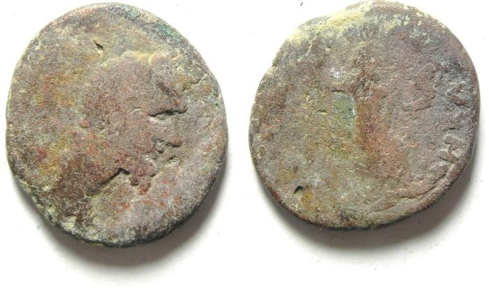 Ancient Coins - ARABIA , RABBATH MOBA , SEPTIMIUS SEVERUS , BARBARIC AE 26