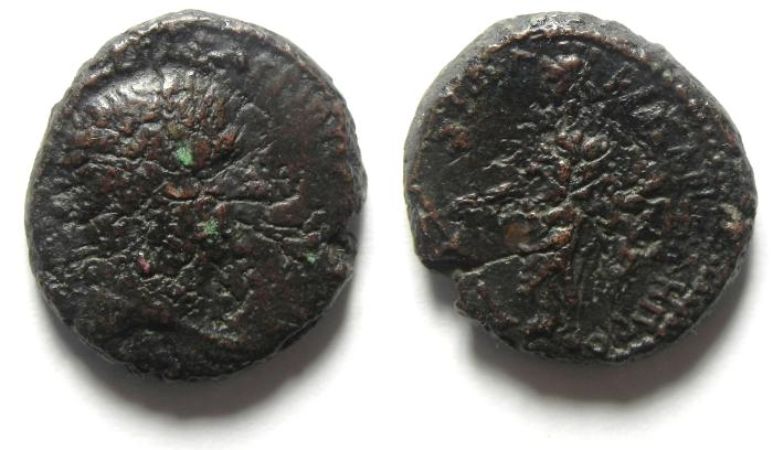 Ancient Coins - Roman Provincial. Judaea. Herodian Kings. Agrippa I, 37-44 CE. AE 20mm