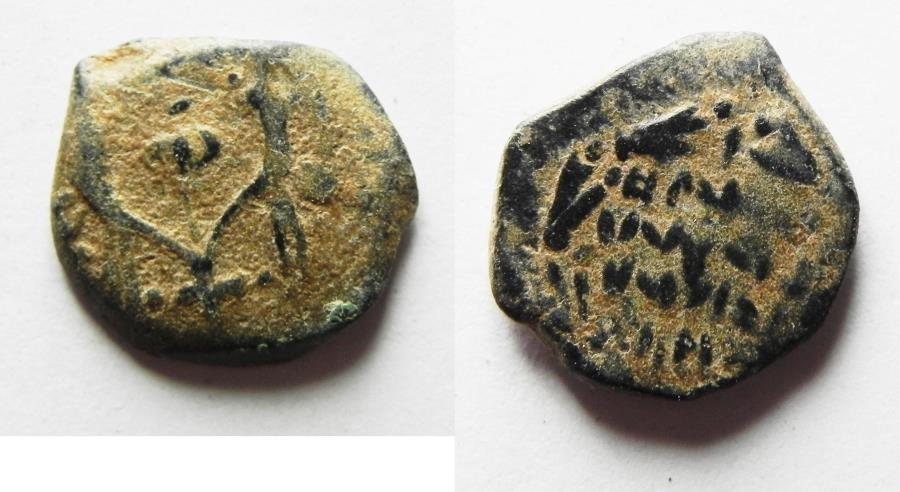 Ancient Coins - JUDAEA. John Hyrcanus I Yehohanan AE Prutah AE PRUTAH