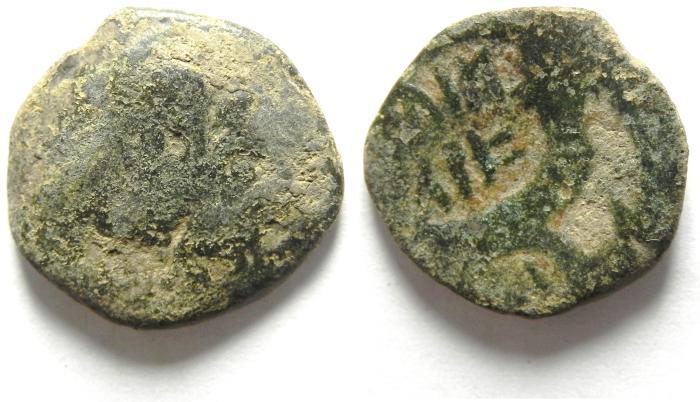 Ancient Coins - NABATAEAN KINGDOM OF PETRA , ARETAS IV & SHAQUELAT , AE 16