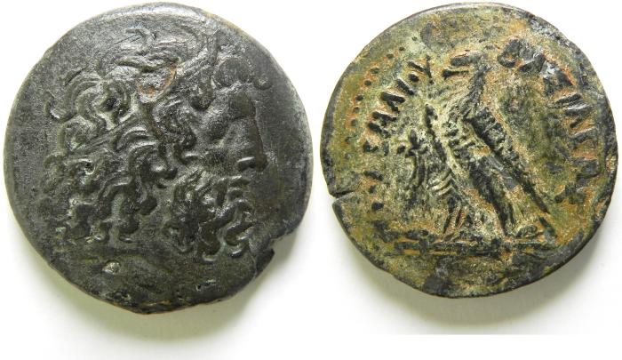 Ancient Coins -  Ptolemaic Kingdom, Ptolemy III Euergetes, 246 - 220 B.C. AE 40 , VERY NICE QUALITY!!!!